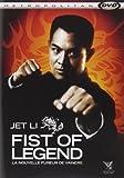 Fist of Legend [Édition Simple]