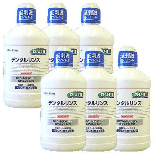 サンスター ガム ・ デンタル リンス ノンアルコール タイプ 250ml × 6本 医薬部外品