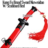 Red or Black Chinese Kung Fu Sword