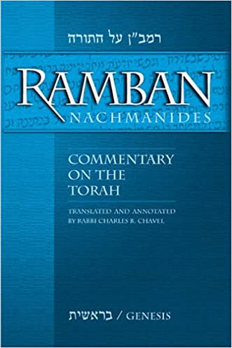 Ramban (Nachmanides): Commentary on the Torah (5 Vol. Set) S/C