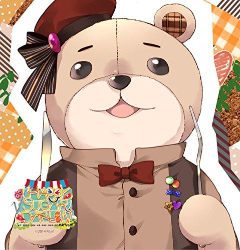Drama CD (Tatsuhisa Suzuki) - Kare To Futari De Torokeru CD Root Happy + Sugar = Darling 6Th Satou [Japan CD] REC-198