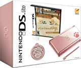 Nintendo DS Lite Metallic Rose with Nintendogs Best Friends (Pink Bundle)
