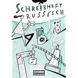 """Schreibheft Russisch: Arbeitsheftvon """"Anneliese Hoenack"""""""