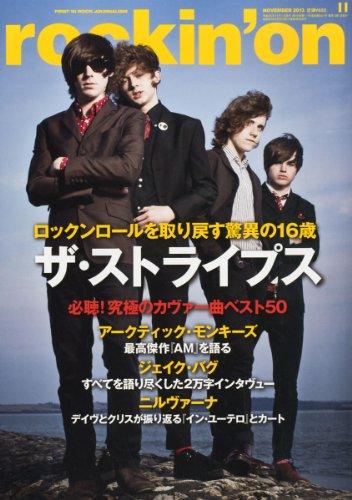 rockin'on (ロッキング・オン) 2013年 11月号 [雑誌]