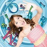 愛ってナンダホー(DVD付)【初回生産限定】