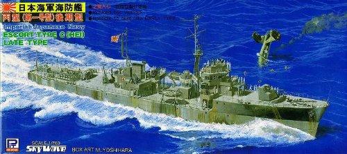 1/700 日本海軍 海防艦 丙型 (後期型) (SPW18)