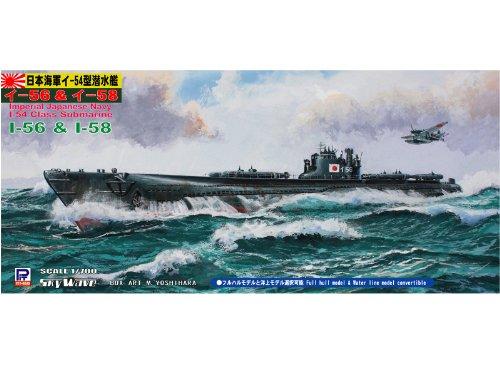 Skywave 1/700 IJN Submarines Type I56 and I58 Model Kit