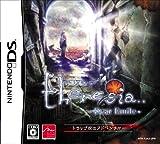 ニンテンドーDS面白いゲームソフトアドベンチャーtheresia -テレジア- Dear Emile