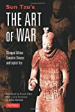 Sun Tzu's The Art of War: Bilingual Edition Complete Chinese and English Text (0804839441) by Sun-tzu