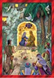 Advent Calendar - Peaceful Nativity Scene