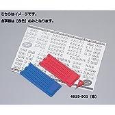 点字器 4919-901(赤)