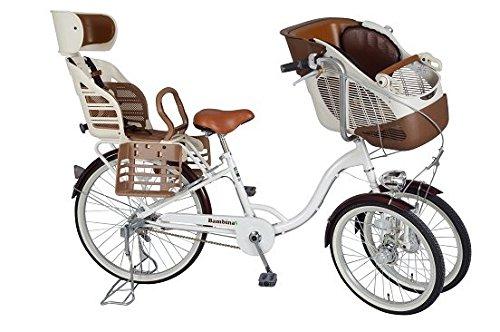 三輪だから安定感バツグン!Bambina 前後チャイルドシート付(子供2人乗車)3人乗り三輪自転車MG-CH243W [その他] [その他] [その他]