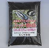 超高カロリー 廃菌床カブトムシマット スーパー BIG(10L)