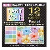 トーヨー タント折り紙 パステルカラー12色 カラーペーパー 15×15cm 068005