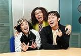 エレ片コントライブ ~コントの人6~ [DVD]