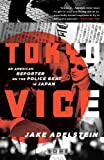 img - for Tokyo Vice: An American Reporter on the Police Beat in Japan (Vintage Crime/Black Lizard) book / textbook / text book