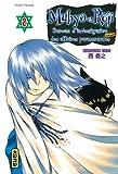 echange, troc Yoshiyuki Nishi - Muhyo et Rôjî, Tome 2 :