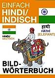 Einfach Hindi - Bildw�rterbuch