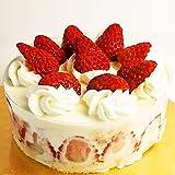 魔女のアイスケーキ(フレッシュ苺ミルク) 【送料込】