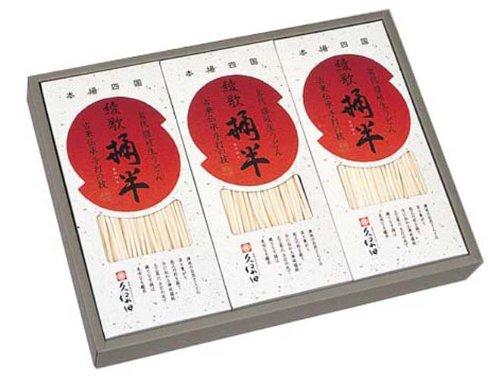 久保田麺業 桶半さぬき生うどん300g×3