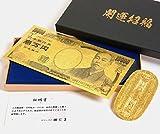 純金箔一万円札プレミアムカード+純金箔天保壱両小判付セット