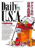 �̺�饤�ȥ˥� 122 Daily U.S.A. ����ꥫ�������ʿ� (�̺�Lightning)