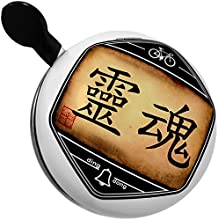 Bicycle Bell Chinese characters letter Soul by NEONBLOND