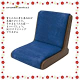 ZSG-26559/デコレ concombre コンコンブル 2016お正月  座椅子/インテリア/飾り/装飾/DECOLE/ギフト/プレゼント