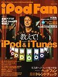 iPod Fan Vol.5 (マイコミムック) (MYCOMムック)