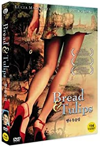 Bread & Tulips (2000) DVD - All Region (Region 1,2,3,4,5,6 Compatible) Written and directed by Silvio Soldini. Starring Licia Maglietta, Bruno Ganz...