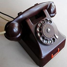 "Classic British Phone ""Ring Ring"" Ringtone"
