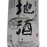 ホワイトデー ギフト プレゼント 日本酒 東北 岩手 地酒 清酒 特別純米酒 岩手の地酒 1800ml 15度 酔仙酒造