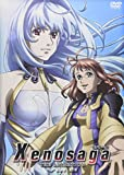 Xenosaga THE ANIMATIONの画像