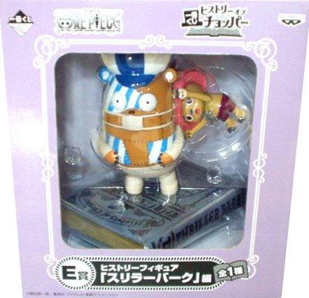 一番くじ ヒストリーオブチョッパー E賞 「スリラーバーク」編