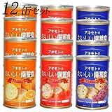 アキモト 缶入りソフトパン(レーズン味・ストロベリー味・オレンジ味)おいしい備蓄食 100g 12缶入