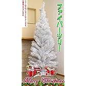 Xmas LEDファイバークリスマスツリー 高さ150cm ホワイト