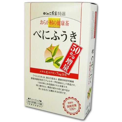 おらが村の健康茶 べにふうき(2g×20袋+10袋)