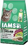 アイムス (IAMS) 11歳以上用(シニア) 毎日の健康サポート チキン 1.5kg(375g×4) 猫用ドライフード(毛玉ケア)