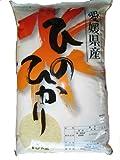 愛媛県産 白米 ひのひかり 10kg 平成25年産