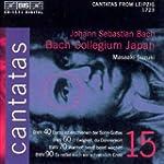 Bach: Cantatas, Vol 15 (BWV 40, 60, 7...