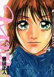 MOON 4 (ビッグコミックス)