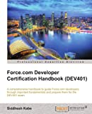 Private: Force.com Developer Certification Handbook (DEV401)