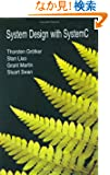 System Design with SystemCTM