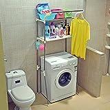 上海東今会社 ランドリーラック タオル 洗濯機ラック 収納家具サイザ:長さ約:74*幅約:50*高さ約:173CM