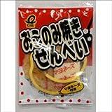 お好み焼きせんべい 2000枚 (251906)