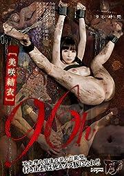 96h 美咲結衣 ドグマ [DVD]