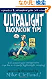 Ultralight Backpackin' Tips: 153 Amazing &amp; Inexpensive Tips for Extremely Lightweight Camping