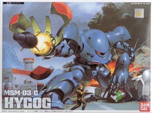 1/144 MSM-03/C ハイゴッグ (機動戦士ガンダム0080 ポケットの中の戦争)
