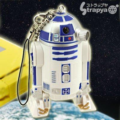 【STAR WARS★スターウォーズ】LEDで光る★R2-D2携帯ストラップ