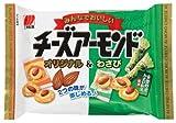 三幸製菓 チーズアーモンド わさびミックス 88g×12袋